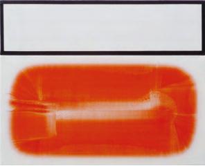 José Loureiro. Sem título, 2012. Óleo sobre tela, 60 x 75 cm