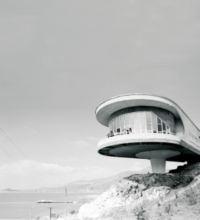 Holiday Home for Writers, 1965-69, Sevan Lake, Armenia © Eduard Gabrielyan (CNA FPSR)