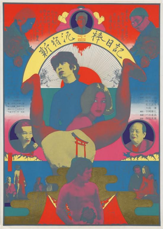 "Yokoo Tadanori. Diary of a Shinjuku Thief (Sōzōsha) (Shinjuku dorobō nikki [Sōzōsha]). 1968. Screenprint. 39 1/4 x 28"" (99.7 x 71.1 cm). The Museum of Modern Art, New York. Gift of the designer. © 2012 Yokoo Tadanori."