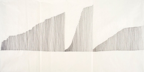 Teresa Gonçalves Lobo, Untitled, 2011, Indian ink on rice paper, 70,5x138cm. Cortesia da artista.