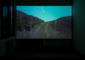 Micol Assaël, Υπερενταση (Overstrain), 2012. Video installation and sound 5+1. Courtesy PinchukArtCentre. Photo by Sergey Illin.