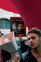 Ahlam Shibli, Sans titre (Death n° 3), Palestine, 2011-2012. Tirage chromogène, 100 x 66,7 cm. Quartier de Rafediya, 15e Rue, Naplouse, 22 février 2012. Courtesy de l'artiste, © Ahlam Shibli