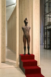 Marcelino Vespeira, O Menino Imperativo, 1952. (nave) Exposição 'Sob o Signo de Amadeo - Um Século de Arte'. CAM-Fundação Calouste Gulbenkian, 2013-2014.