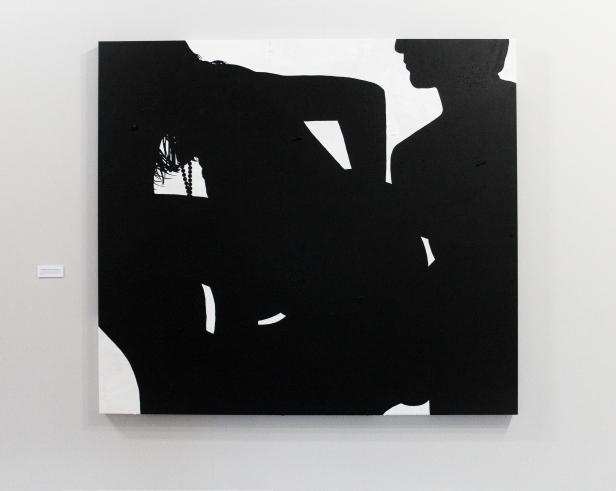 """Sara & André, """"Pornstar"""". Exposição 'Exercício de Estilo', MNAC. Fotografia da exposição Making Art Happen."""