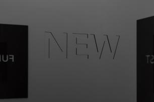 Detanico Lain, New First Full Last, 2014 (detail) 120 x 80 cm Black plexiglass, transparent plexiglass, laser cut. Cortesia dos artistas e Vera Cortês Art Agency, Lisboa.
