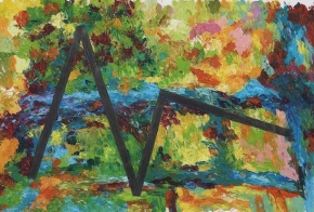 Pires Vieira, óleo e grafite s/ papel , 70 x 100 cm, 2011. Cortesia do artista.
